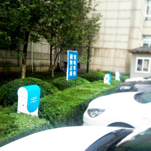 合作案例-芜湖经济开发区管委会